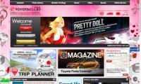 เว็บไซต์ e-TOYOTACLUB.com