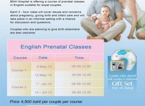 แบนเนอร์ BNH-Prenatal-Classes