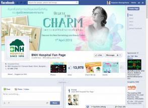 เฟซบุค BNH Hospital Fan Page