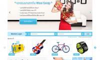 เว็บไซต์ WOW:SWOP.COM
