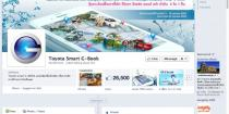เฟซบุค ToyotaSmartGBook